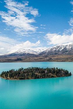 Voyage de noces Nouvelle-Zélande